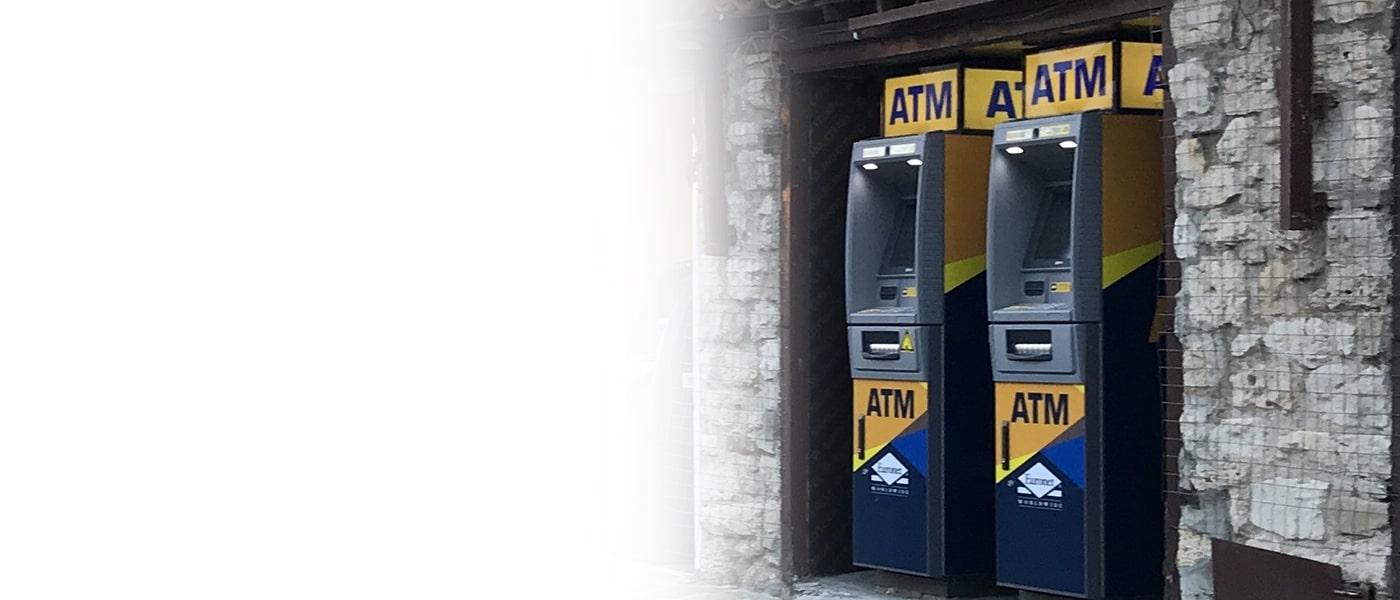 Предложете на клиентите си допълнителна услуга с банкомат на Euronet.