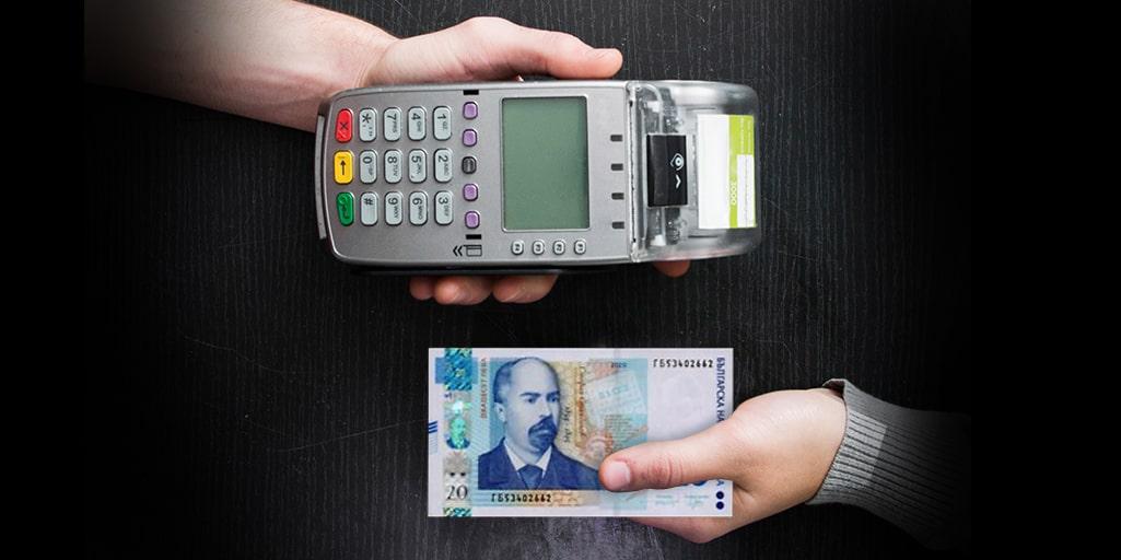 Как бихме се справили ако безкешовите разплащателни системи не сработват?